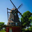 Old Dutch windmill — Stock Photo