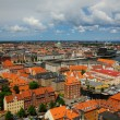 Copenhagen, Denmark — Stock Photo #1239048