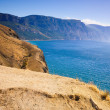Stock Photo: Gripping view of Cliffs