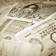 Old Russimoney — Stock Photo #1632022