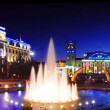 Railway Station Square. Kharkiv - Stock Photo