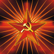 Royalty-Free Stock Photo: Communist background