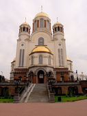 świątynia na krwi. miasto ekaterinbur — Zdjęcie stockowe