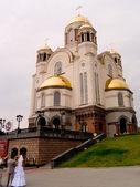 Tempio sul sangue. la città di ekaterinbur — Foto Stock