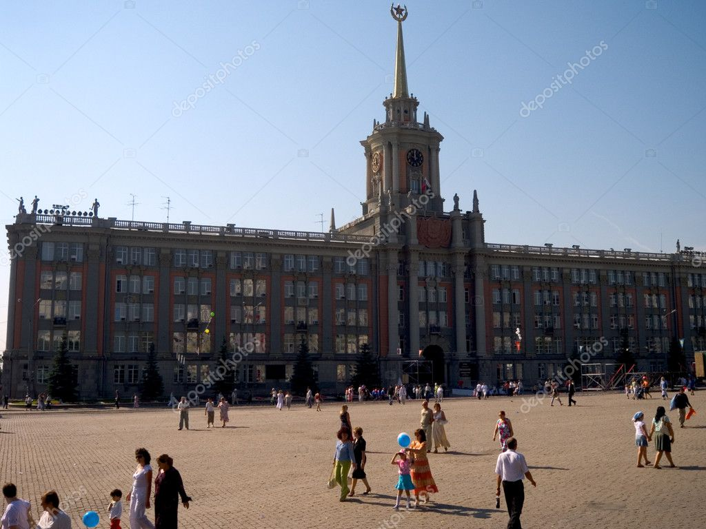 Building of the Municipal duma. The city of Ekaterinburg.  Stock Photo #1446320