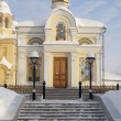 Piously-Nikolaev man's monastery - Stock Photo