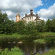 Stock Photo: Old russian country church