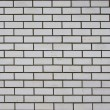 Stock Photo: White brick wall background