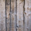 Natural rough wooden background — Stock Photo