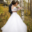 Just married - Stockfoto