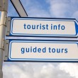 Tourist information, guided tours signs - Stock Photo