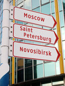 Moscow, Saint Petersburg and Novosibirsk — Stock Photo