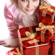 The portrait of the happy girl with gift — Stock Photo
