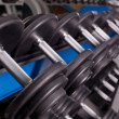 Royalty-Free Stock Photo: Gym equipment