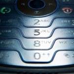 Mobile phone in dark — Stock Photo #1124518