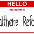 Name healthcare reform - Foto de Stock