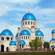 Russian Orthodox Church - Stock Photo