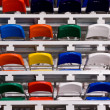 Stadium seats — Stock Photo #1108934