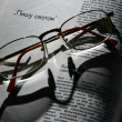 Spectacles and book — ストック写真