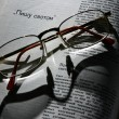 Spectacles and book — Stock Photo