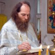 The Russian orthodox priest - Stock Photo