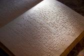 Libro braille — Foto de Stock