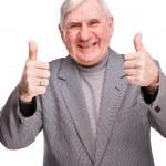 Portrait joyful elderly men — Stock Photo