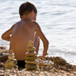 Stock Photo: Child collected composition from s