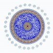 Mosque, oriental ornaments - Foto de Stock  