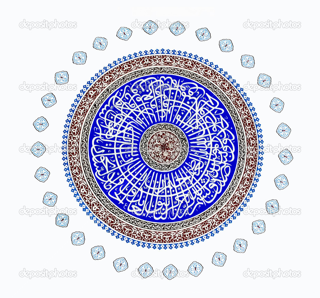 Mosque, oriental ornaments — Stock Photo #1226621