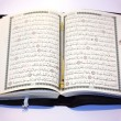 Quran on white — Stock Photo