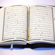 Quran on white - Stock Photo