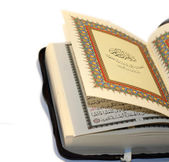 Koran — Stock Photo