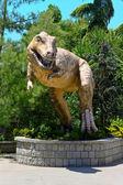 Dinosaur — Stock Photo