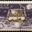 Vintage stamp devoted  of cosmonautics — Stock Photo