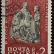 Vintage stamp depicting  Lenin — Stock Photo
