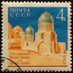 Vintage stamp depicting Shah-i-Zinda — Stock Photo #1266328