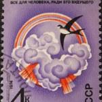 Postal stamp — Stock Photo #1266841