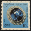 Postal vintage stamp — Stock Photo