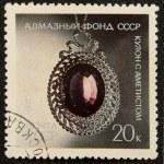 Postal vintage stamp — Stock Photo #1266983