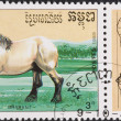 Postal stamp Kampuchea — Stock Photo #1267405