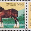 Postal stamp Kampuchea — Stock Photo #1267418