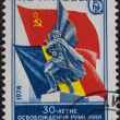 Stock Photo: Postal stamp USSR
