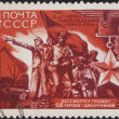 Postal stamp USSR - Stock Photo