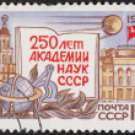 Vintage stamp — Stock Photo #1268946