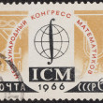 Vintage stamp — Stock Photo #1268952