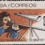 Vintage stamp — Stock Photo #1268985