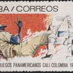Vintage stamp — Stock Photo #1268995