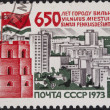 Royalty-Free Stock Photo: Postal stamp USSR