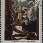 Постер, плакат: Postal stamp USSR